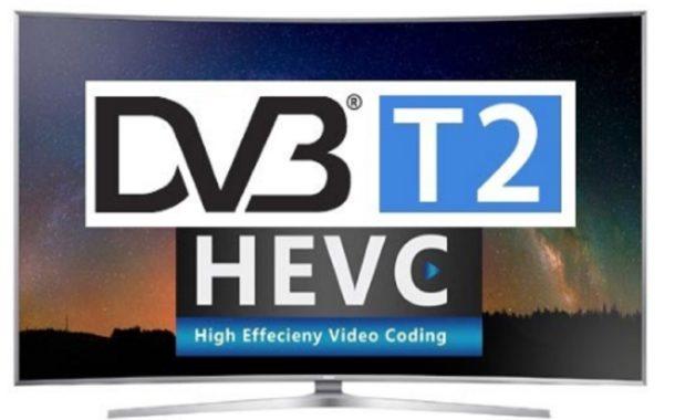 Nuovo digitale terreste DVB T2: cos'è, quando arriverà e chi dovrà comprare una nuova TV